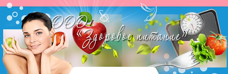 stopeat.ru